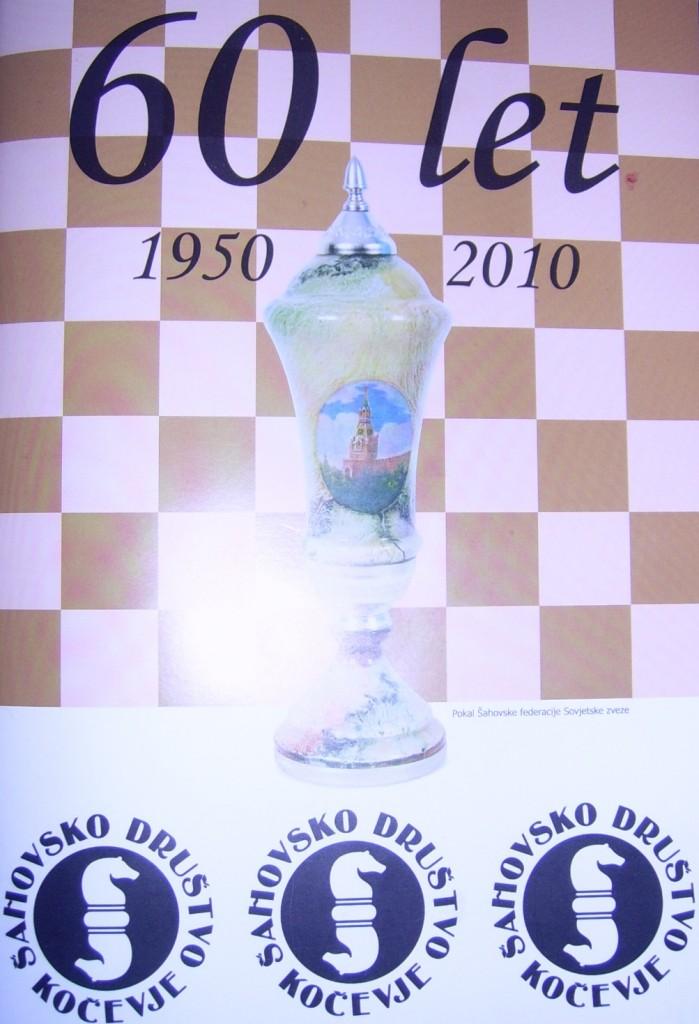 dec 2010 015